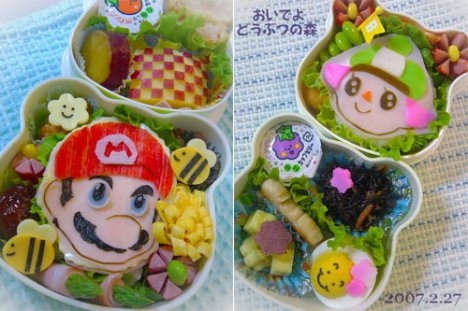 cool lunches mario